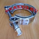Хомут патрубка турбокомпрессора (Газель Бизнес ISF 2,8) (от турбины к интеркулеру) 4898590