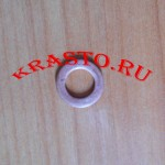 Прокладка трубки подачи масла на турбокомпрессор (медное кольцо) 5291706