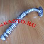 Трубка слива масла с турбокомпрессора Газель (ISF 2,8) 4994822 (5297747)