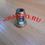 3936365 Клапан редукционный давления масла (Маслоохладитель двигателя/Крышка передняя блока цилиндров)