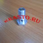3957290 Клапан обратный ГАЗель, Валдай, КАМАЗ, НЕФАЗ (ISF 2,8, 3,8, ISBe, ISDe)