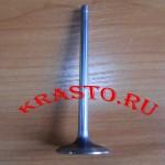5261320 Клапан впускной (ISF 2.8)