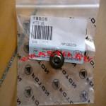 4976168 Тарелка пружины клапана cummins isf 2.8