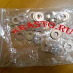 Кольцо-уплотнительное-форсунки-BOSCH-F00VC17503 (5258744)