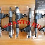 095000-8011-DENSO-Форсунка-топливная-Евро-4-DENSO-HOWO-A7