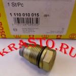 3974093,-1110010015 Клапан-ограничения-давления-cummins ISBe, ISF