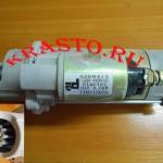 5268413-Стартер-24v,-3,6kw-двигателя-Cummins-ISF-3