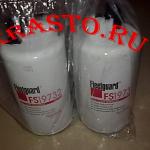 3973233-Фильтр-топливный-грубой-очистки-FS19732--Fleetguard-оригинал-камминз-ISBe,-ISF-3