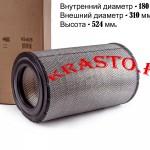 AF25454,-AF25468-Фильтр-воздушный-основной+элемент-cummins-ISBe-КАМАЗ-5460,-6460,-53601,-6560